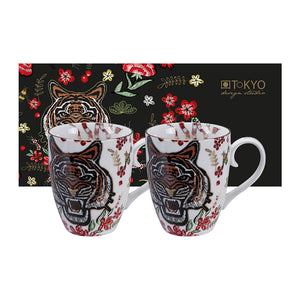Magical tiger set of mugs 380 ml