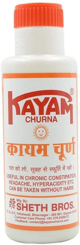Kayam Churna 200 gm Ayurvedic, Health & Beauty, Aiva Products, Aiva Products