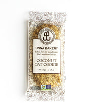 Load image into Gallery viewer, Coconut Oat Cookie Snack Pack-Unna Bakery