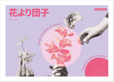 Japanese Idiom Poster - Dumplings over flowers