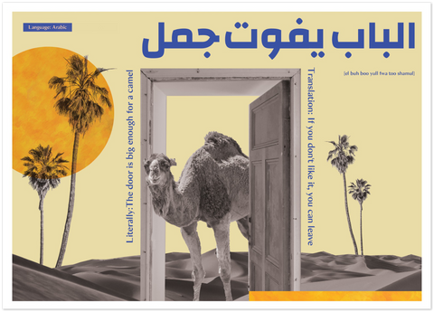 Arabic Idiom Poster - The door is big enough for a camel