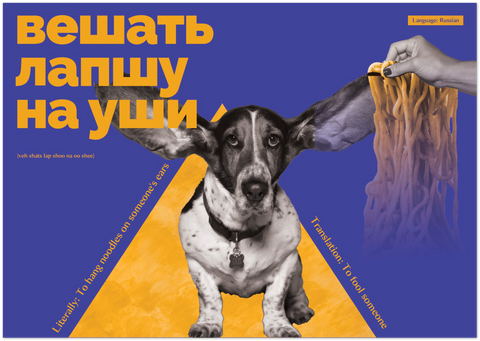 Russian Idiom Poster - To hang noodles on someone's ears