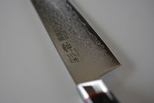 Load image into Gallery viewer, CS104 Japanese Petty knife Sekikanetsugu-Saiun - VG10 Damascus steel 150mm