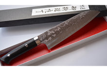 Load image into Gallery viewer, CS202 Japanese Santoku knife Saji - VG10 Damascus steel 180mm