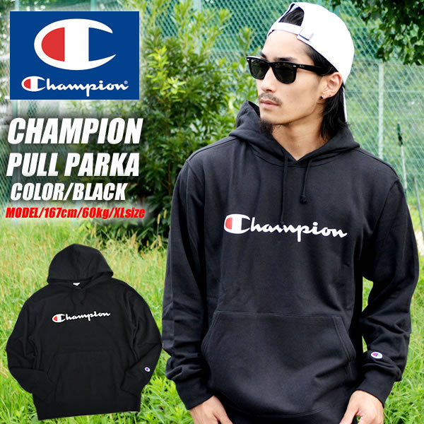 Champion Japan Pullover Sweat Parka Black