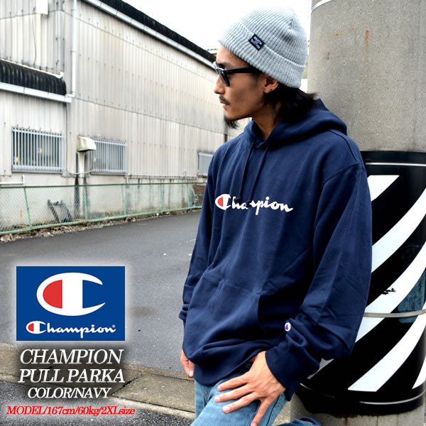 Champion Japan Pullover Sweat Parka Navy