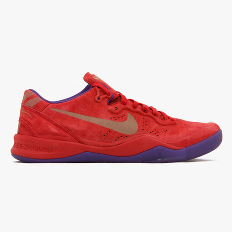 e5c008e1e91 Nike Zoom Kobe 8 EXT YOTS Year Of The Snake (582554-600)