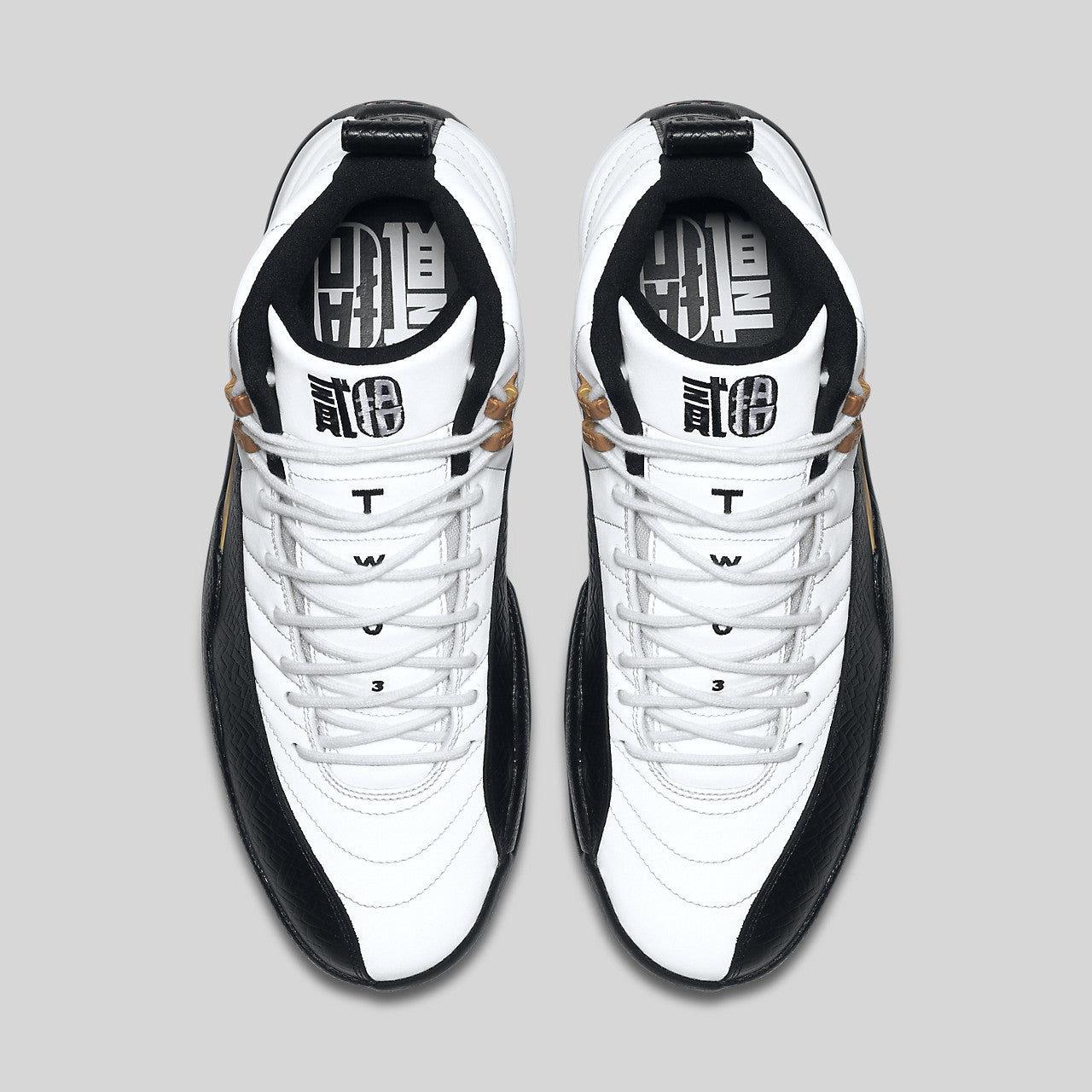 e7ae3c213b989f Nike Air Jordan 12 Retro CNY Chinese New Year. Item Number  881427-122