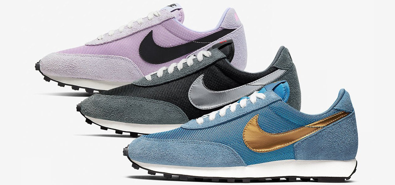 NIKE DBreak 2019 Aug