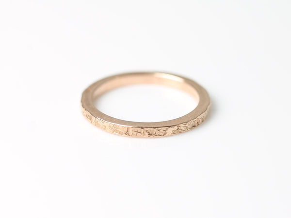 Dune Ring - 18ct Rose Gold