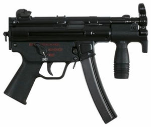 NWell HK MP5k v3 - Gas Blowback Blaster + Free pack of Ausgel Ultra Gels