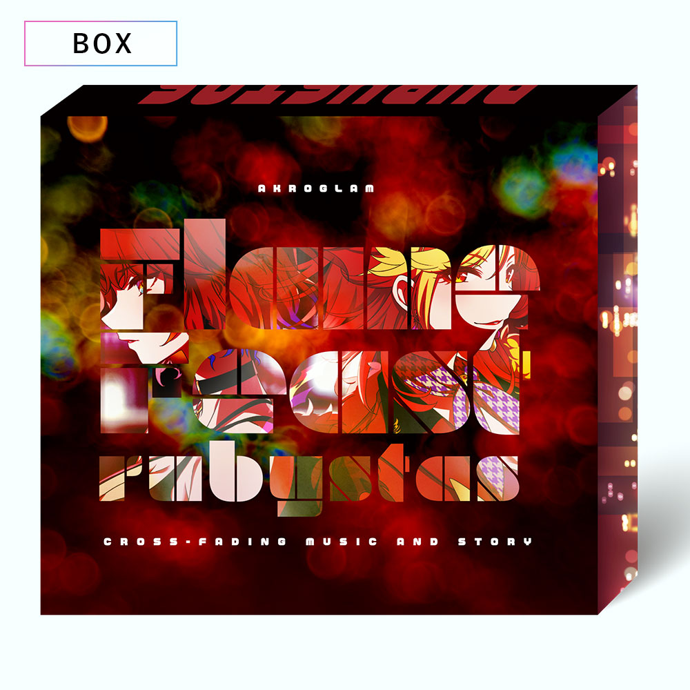 【CD-BOX】RUBYSTAS「Flame Feast by AKROGLAM」