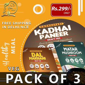 Pack of 3 (VEG)