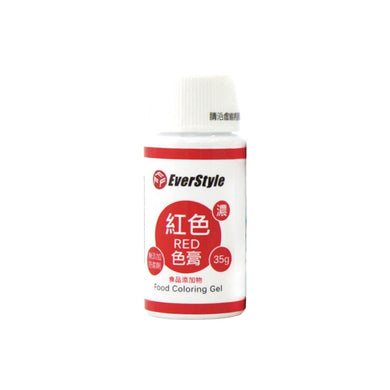 Everstyle Red Food Coloring Gel 35g