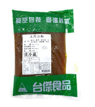 Load image into Gallery viewer, Tai Jye Pineapple Paste 1kg