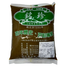 Load image into Gallery viewer, Ming Chen Japanese S&B Curry Paste 3kg