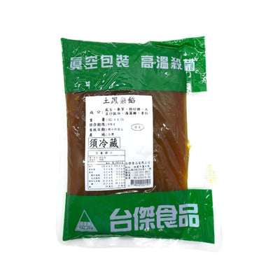 Tai Jye Pineapple Paste 1kg