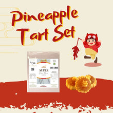 Load image into Gallery viewer, Taiwan Pineapple Paste Set B
