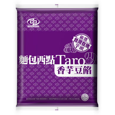 Tzong Hsin Taro Paste 3kg (For Bread and Cake)