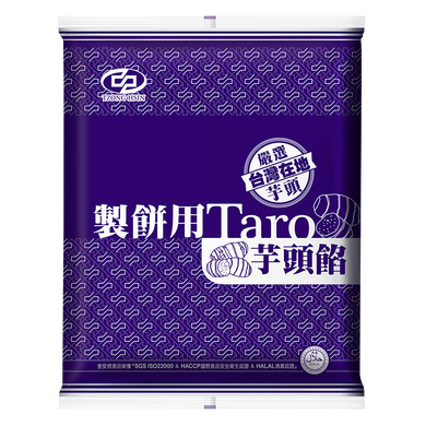 Tzong Hsin Taro Paste 3kg (For Pastry)