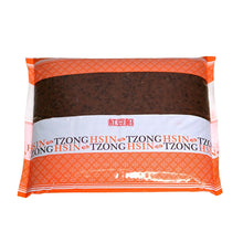 Load image into Gallery viewer, Tzong Hsin Red Bean Paste 3kg