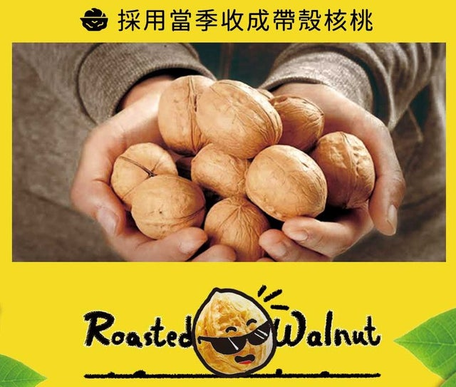 Honey Taste Roasted Walnut 108g