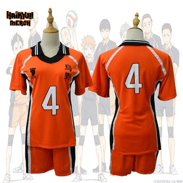 nishinoya uniform