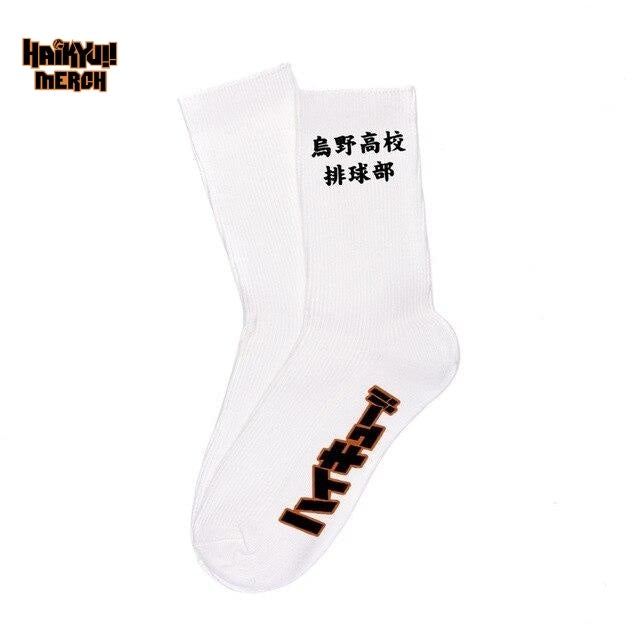haikyuu fly socks