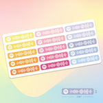 Custom Spotify Music Code Sticker Bar Sticker - Whole Sheet 20x40cm/7.87x15.74in