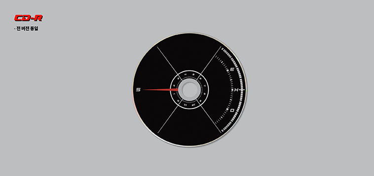 EXO - 5TH ALBUM - DON'T MESS UP MY TEMPO (RANDOM VERSION)