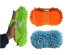 Load image into Gallery viewer, 0669 Microfiber Cleaning Duster for Multi-Purpose Use (Small)