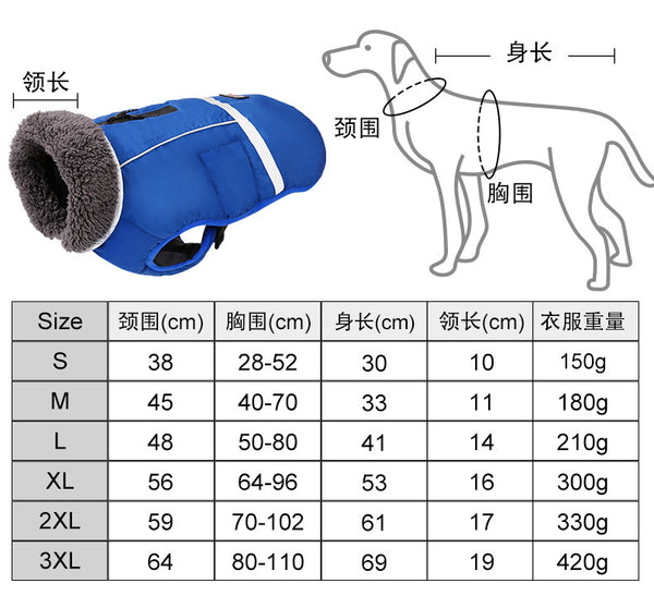 Foreign Trade Pet Clothing 2018 new dog buckle clothing pet autumn and winter jacket vest big dog warm clothing