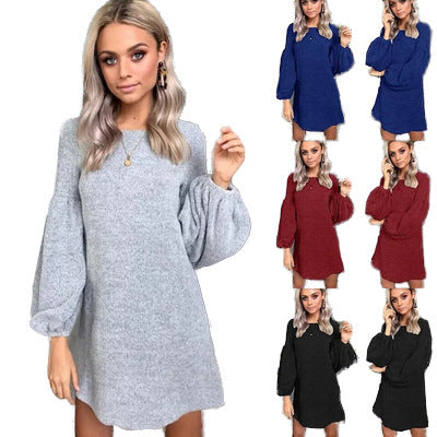 Autumn/winter women's new knitted sweater dress bottoms