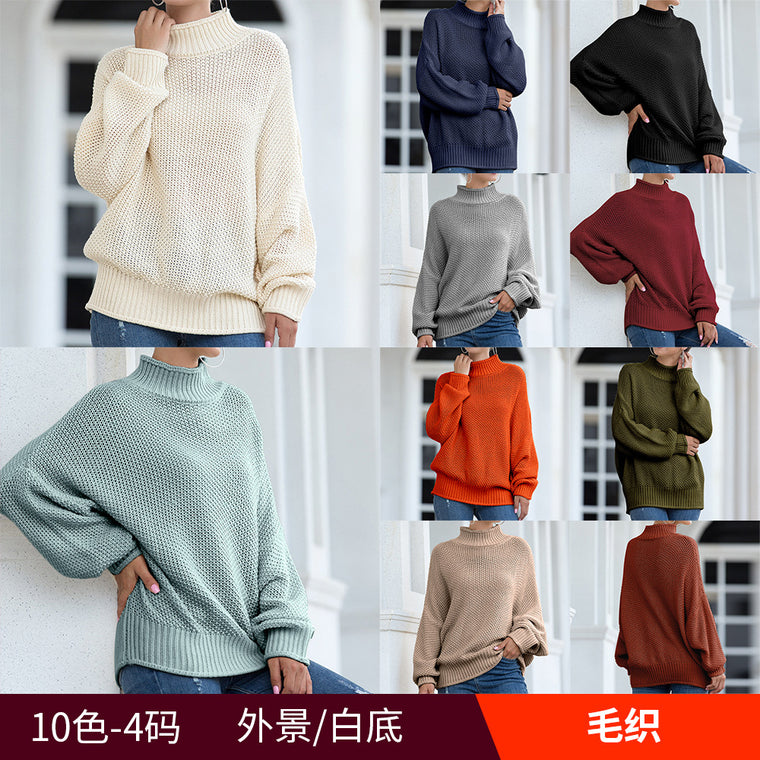 Long sleeve jacket high neck knitted sweater