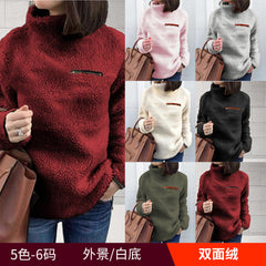 Fashion zipper high neck top