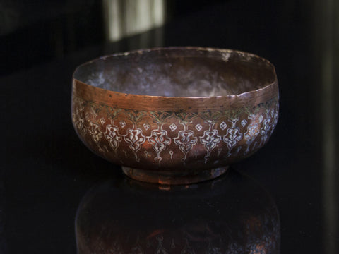 17th C. Safavid Copper Bowl