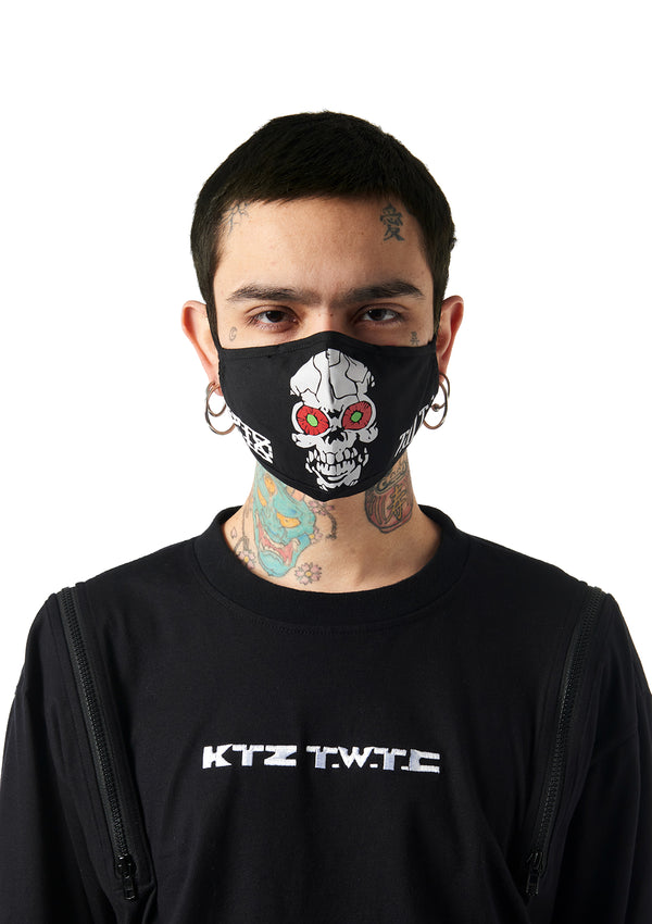skull print studio face mask