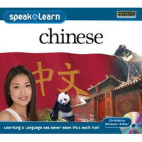 Speak & Learn Chinese Mandarin (Download)