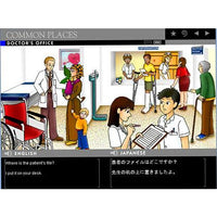 Speak & Learn Japanese (Download)