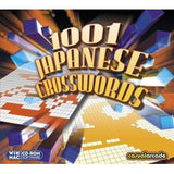1001 Japanese Crosswords (Download)