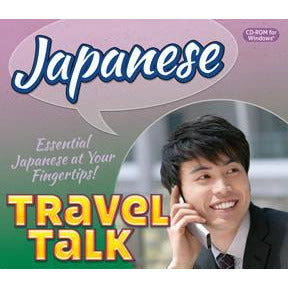 Japanese Travel Talk (Download)