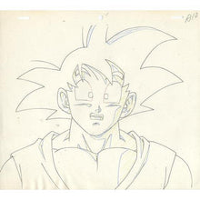 Load image into Gallery viewer, Original Dragon Ball GT Anime Cel