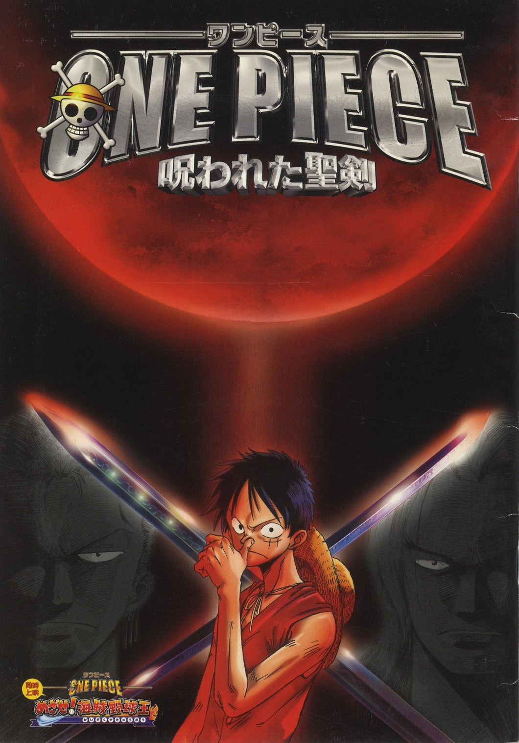 Original One Piece  Anime Booklet