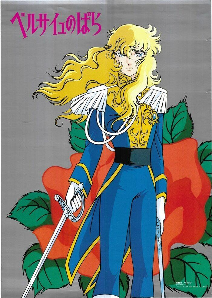 Original The Rose of Versailles Anime Poster