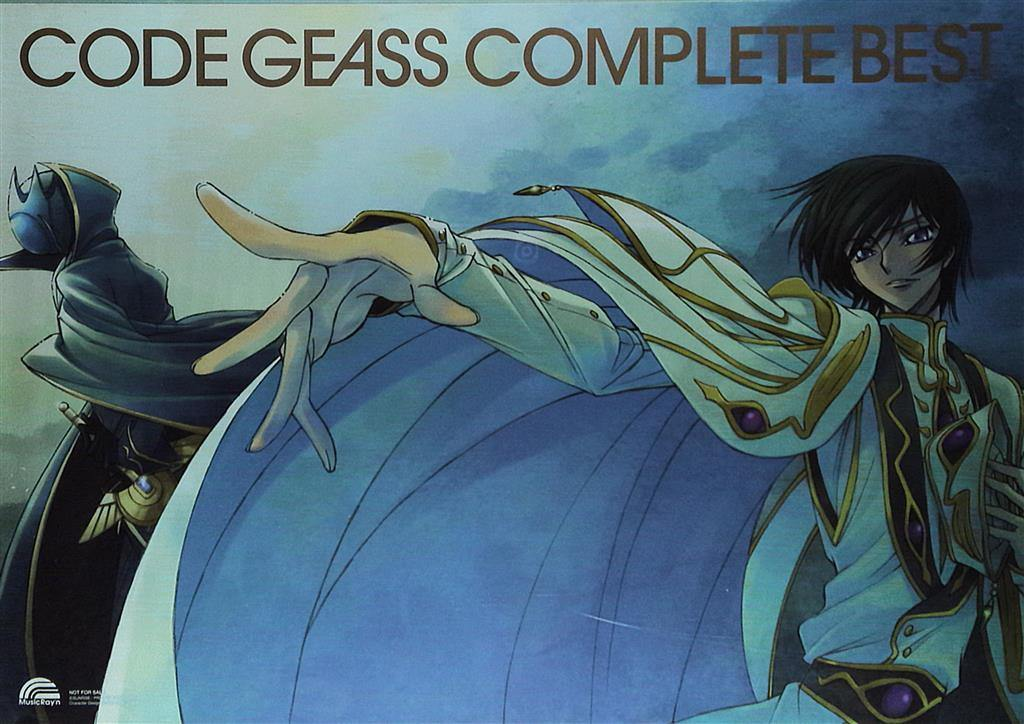 Original Code Geass Anime Poster