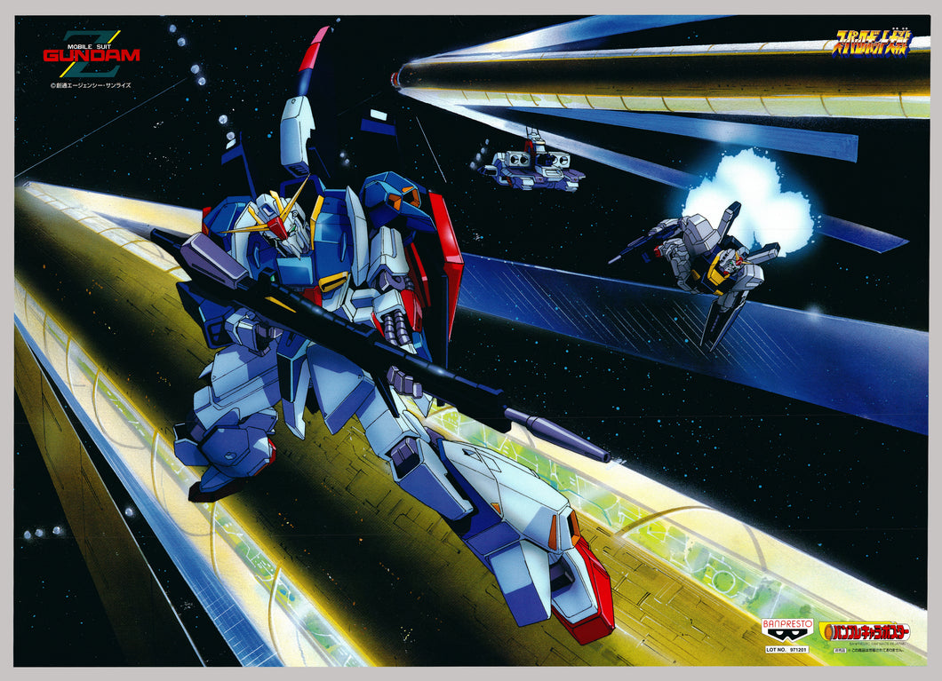 Original Mobile Suit Zeta Gundam Anime Poster