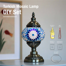 "Load image into Gallery viewer, ""AEGEAN"" Turkish Mosaic Lamp DIY Kit 土耳其馬賽克燈DIY套裝"