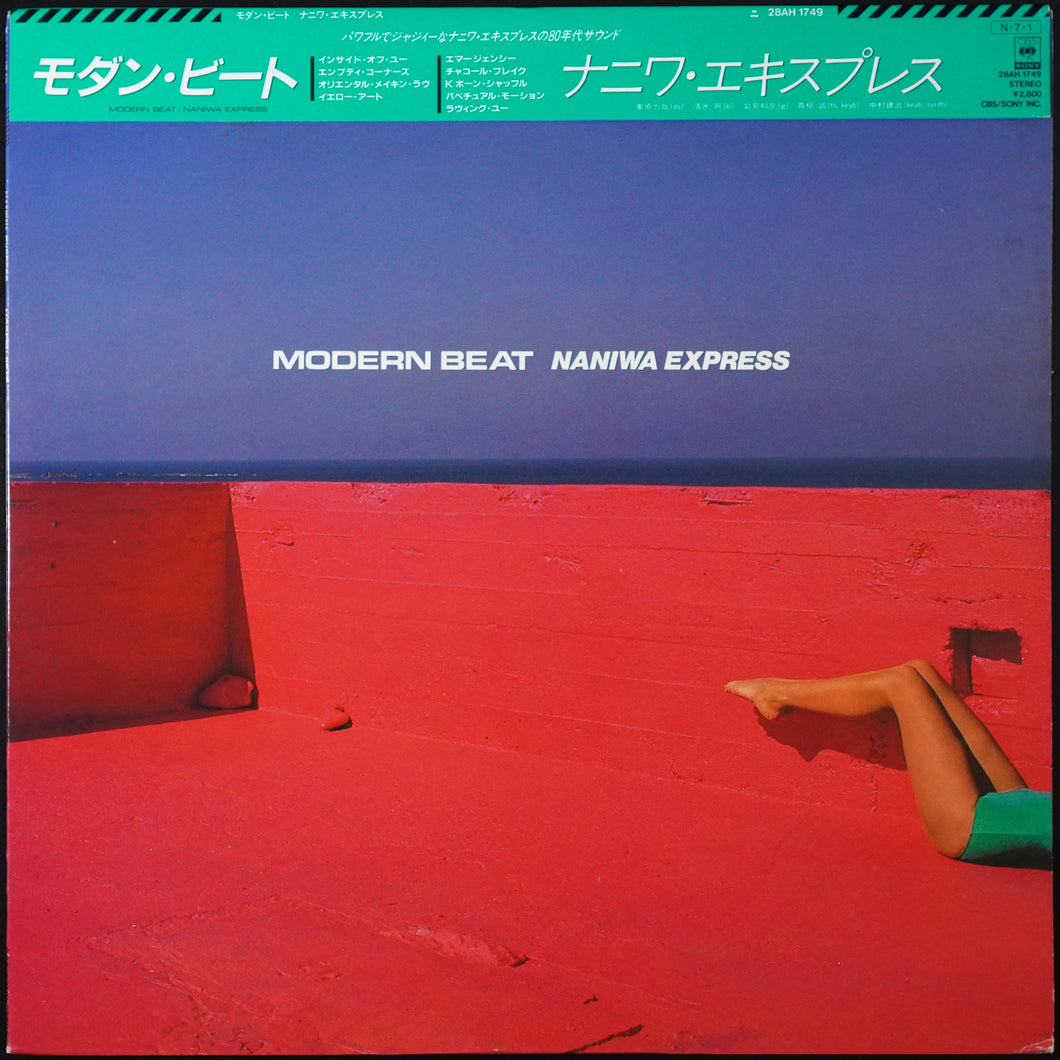Naniwa Express - Modern Beat (LP)