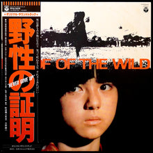 Load image into Gallery viewer, Yuji Ohno - Proof of the Wild (LP)