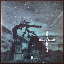 "Load image into Gallery viewer, Shigeru Suzuki ‎– Sei Do Ya (12"")"